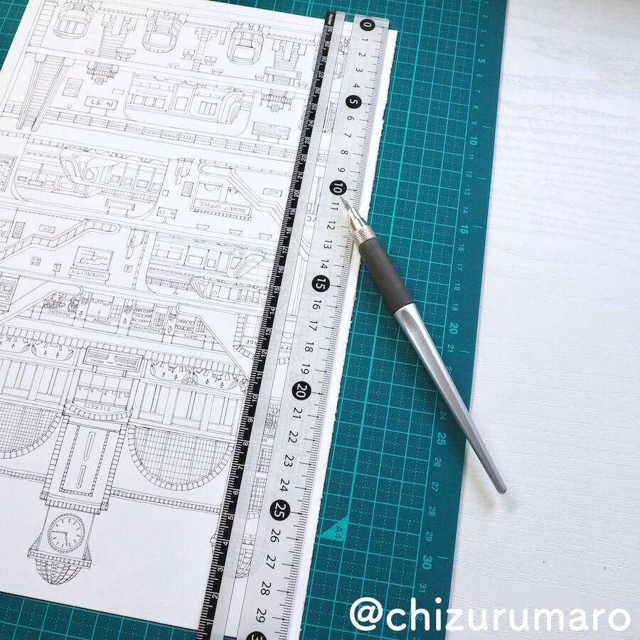 f:id:chizurumaro:20170912164949j:plain
