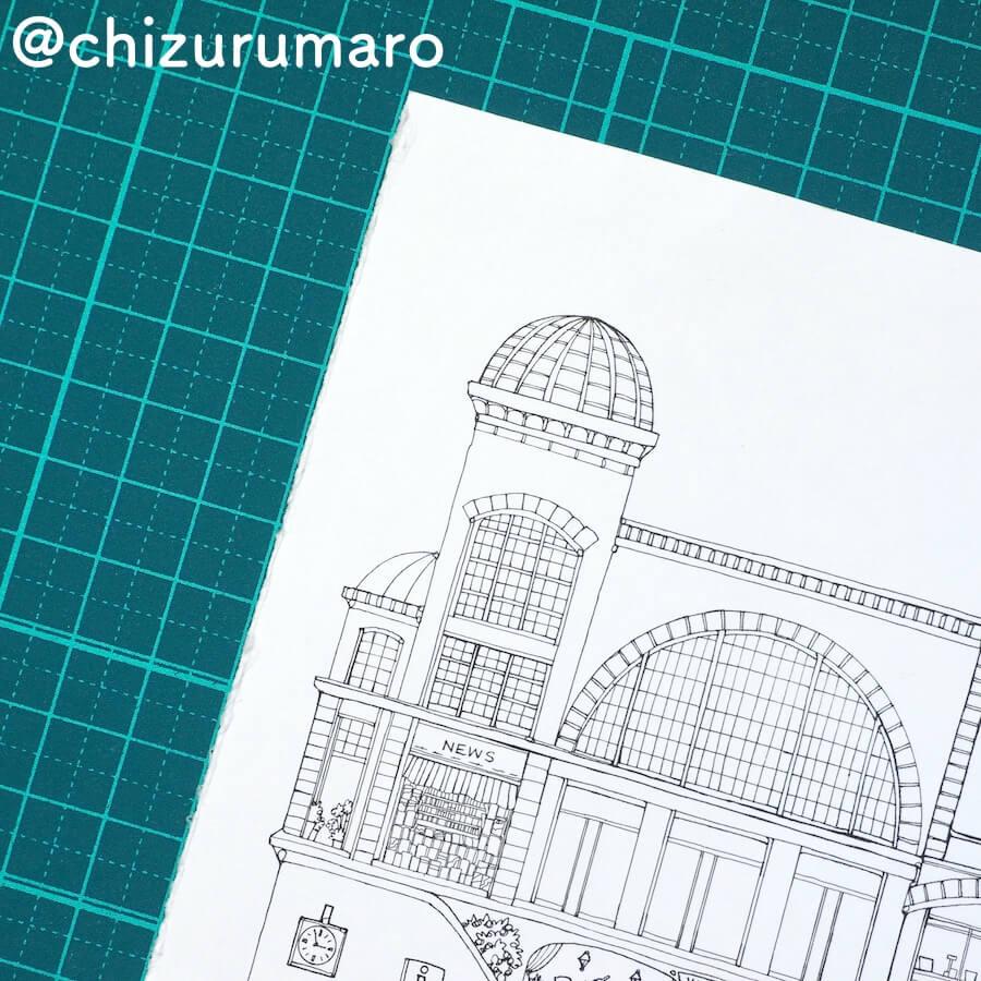 f:id:chizurumaro:20170912165330j:plain