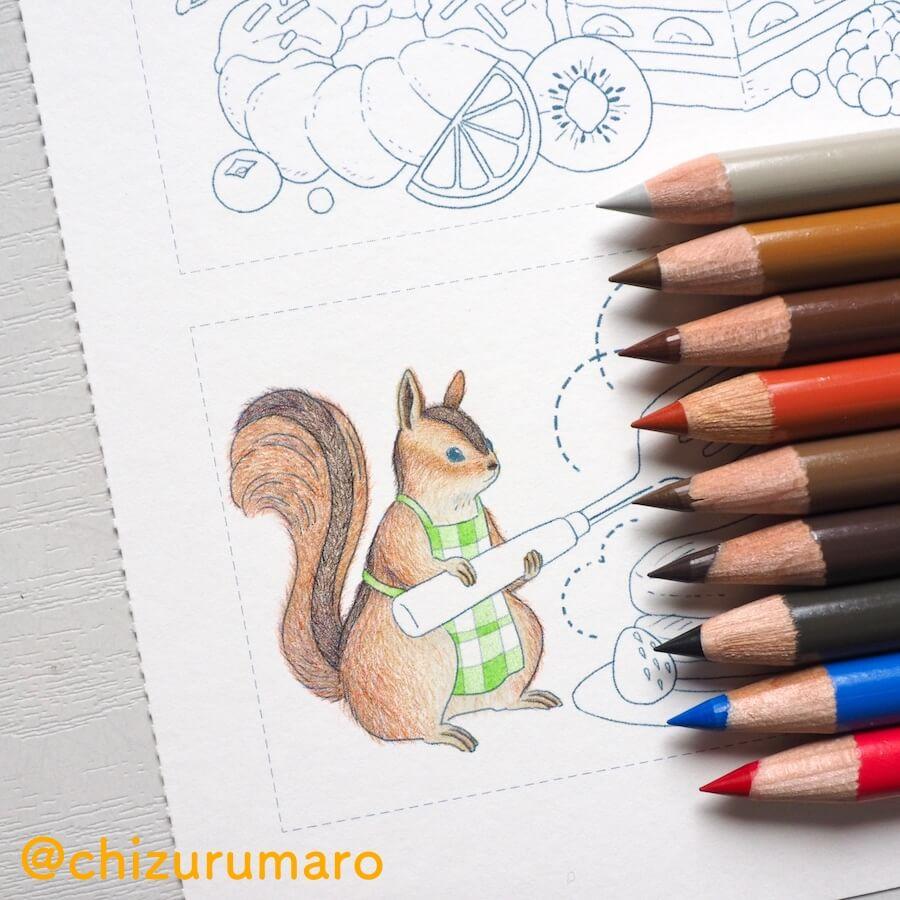 f:id:chizurumaro:20170914171518j:plain