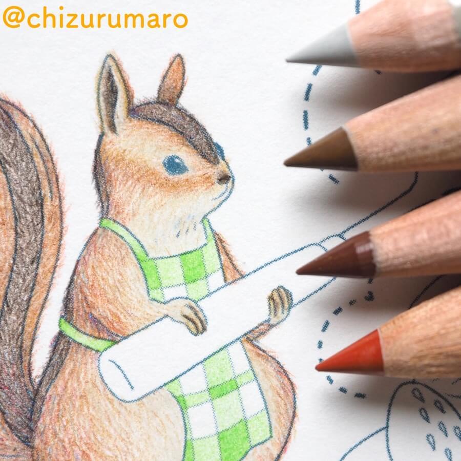 f:id:chizurumaro:20170914181111j:plain