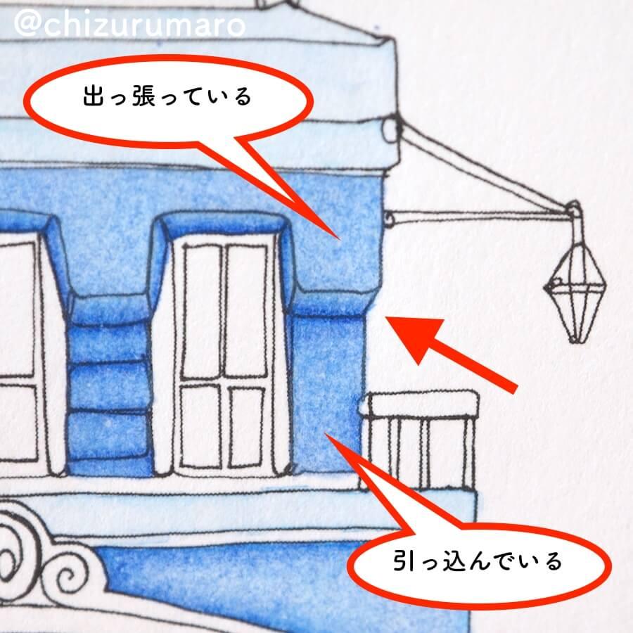 f:id:chizurumaro:20170927111314j:plain