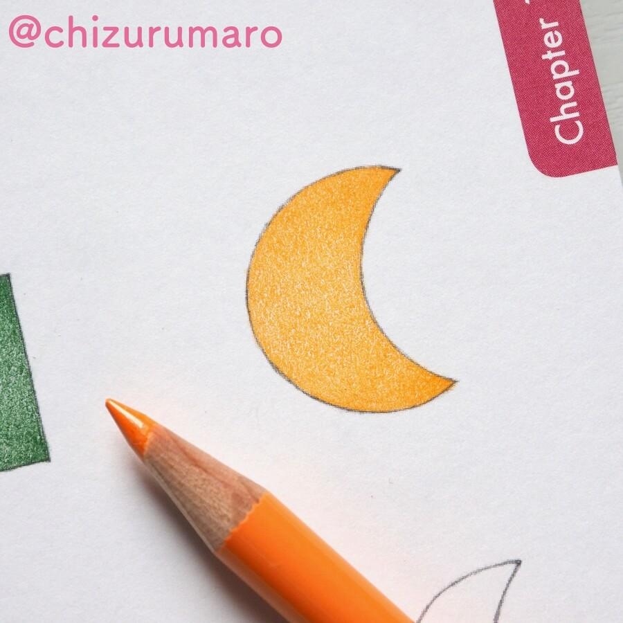 f:id:chizurumaro:20171005134926j:plain