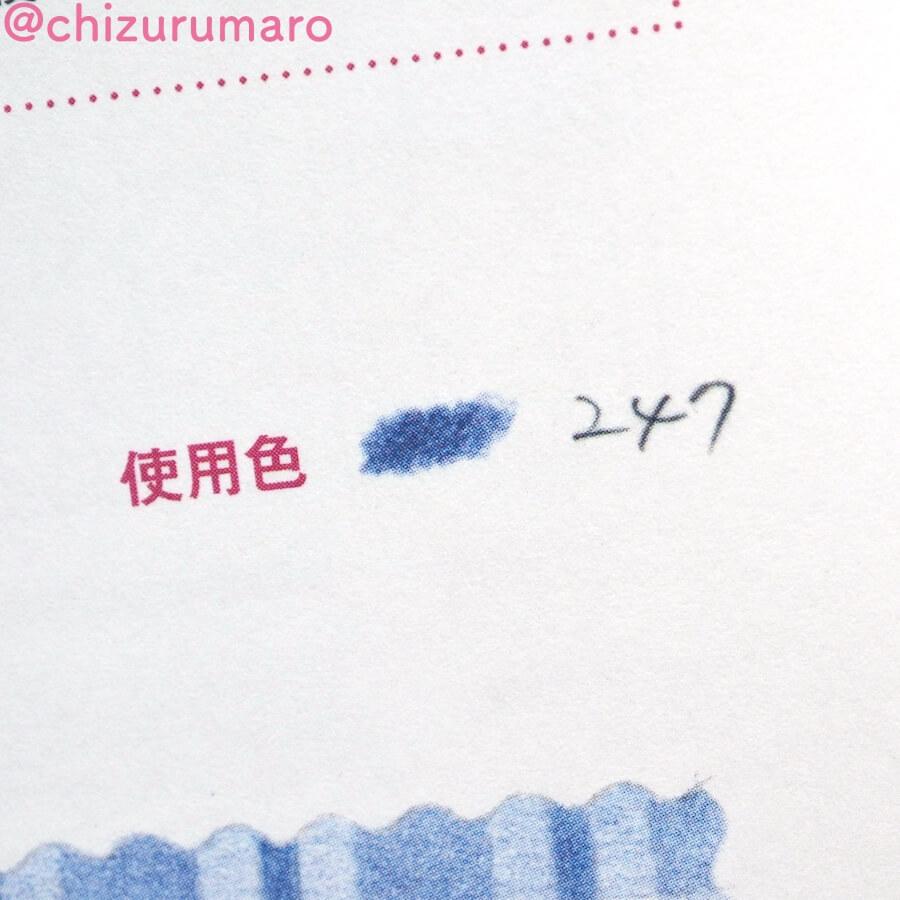 f:id:chizurumaro:20171017142503j:plain