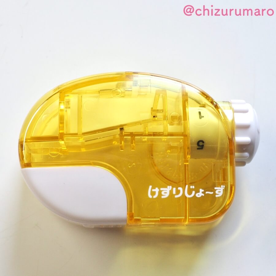f:id:chizurumaro:20171027115206j:plain