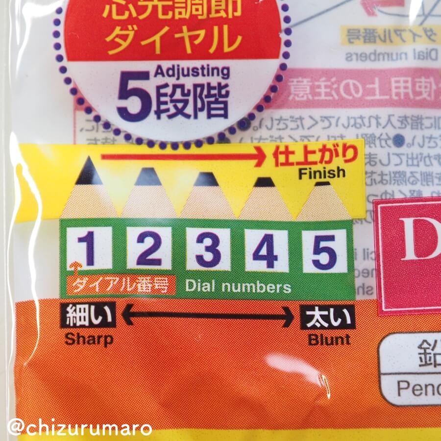 f:id:chizurumaro:20171027120229j:plain