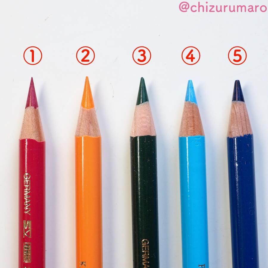f:id:chizurumaro:20171027120759j:plain
