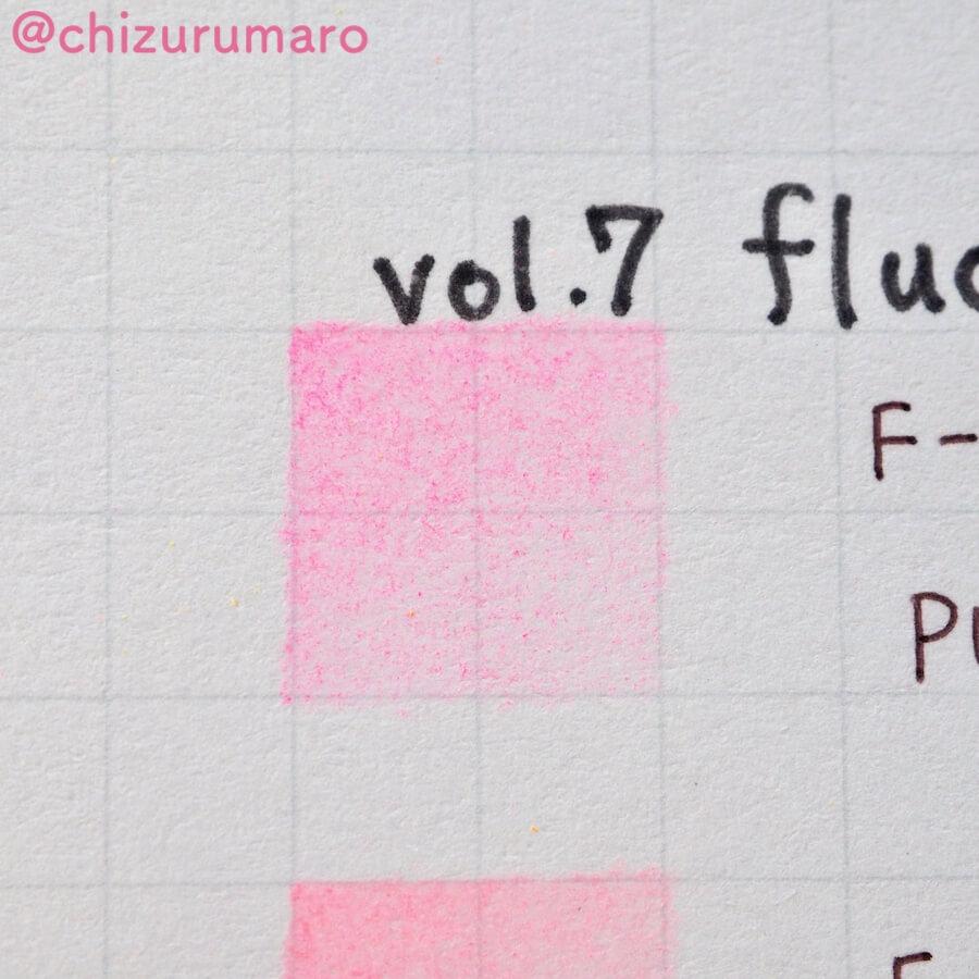 f:id:chizurumaro:20171120104830j:plain