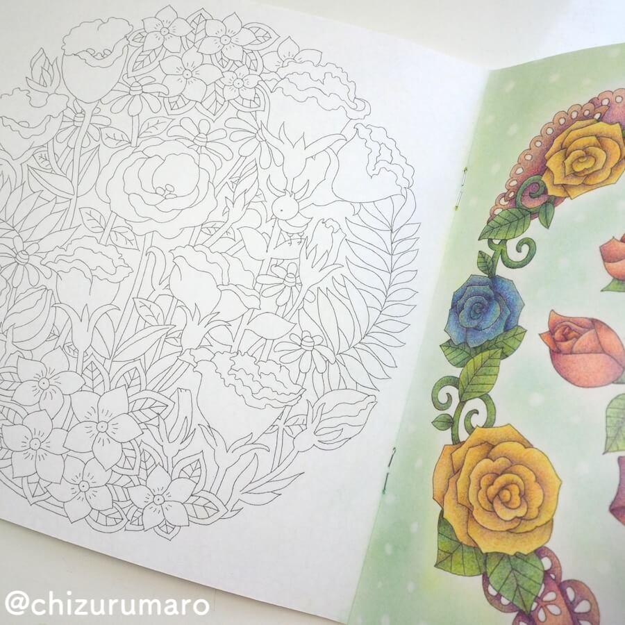 f:id:chizurumaro:20171206150655j:plain