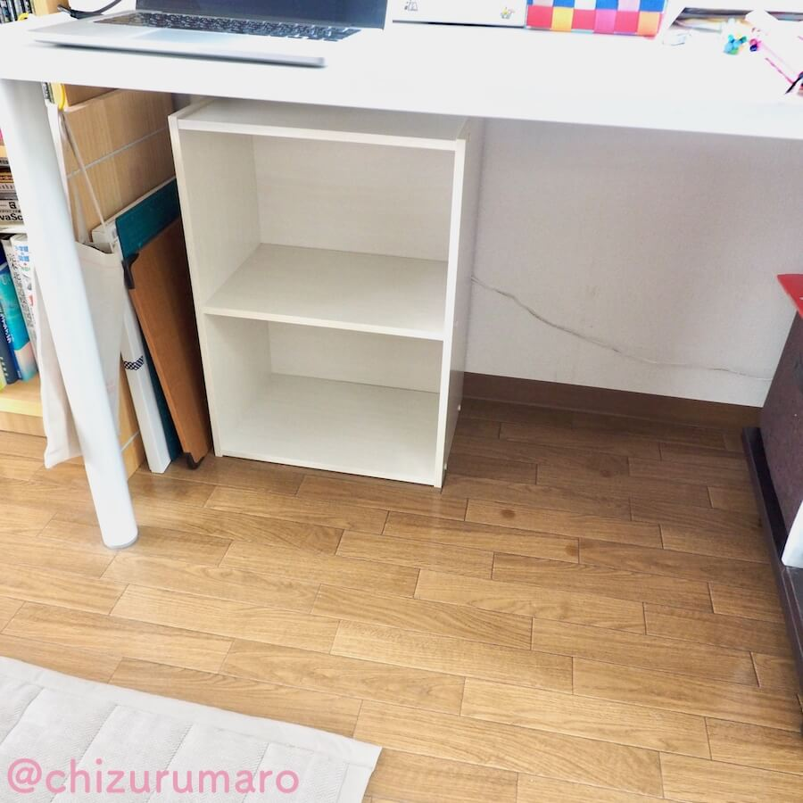f:id:chizurumaro:20180108171330j:plain