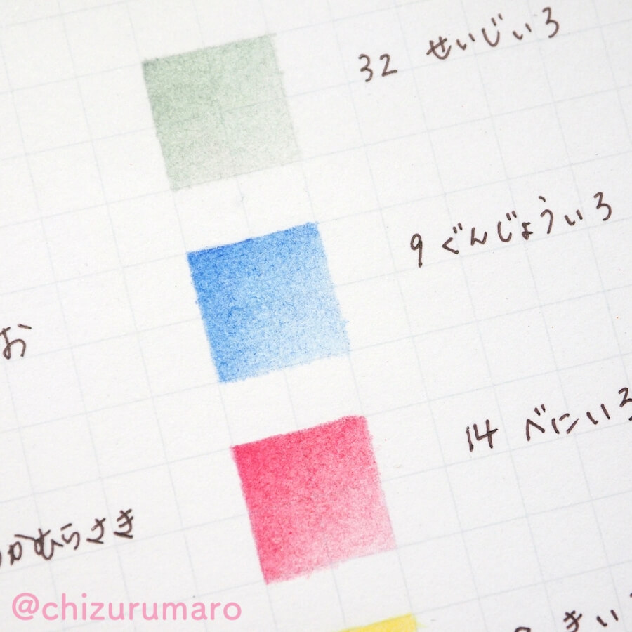 f:id:chizurumaro:20180114105653j:plain