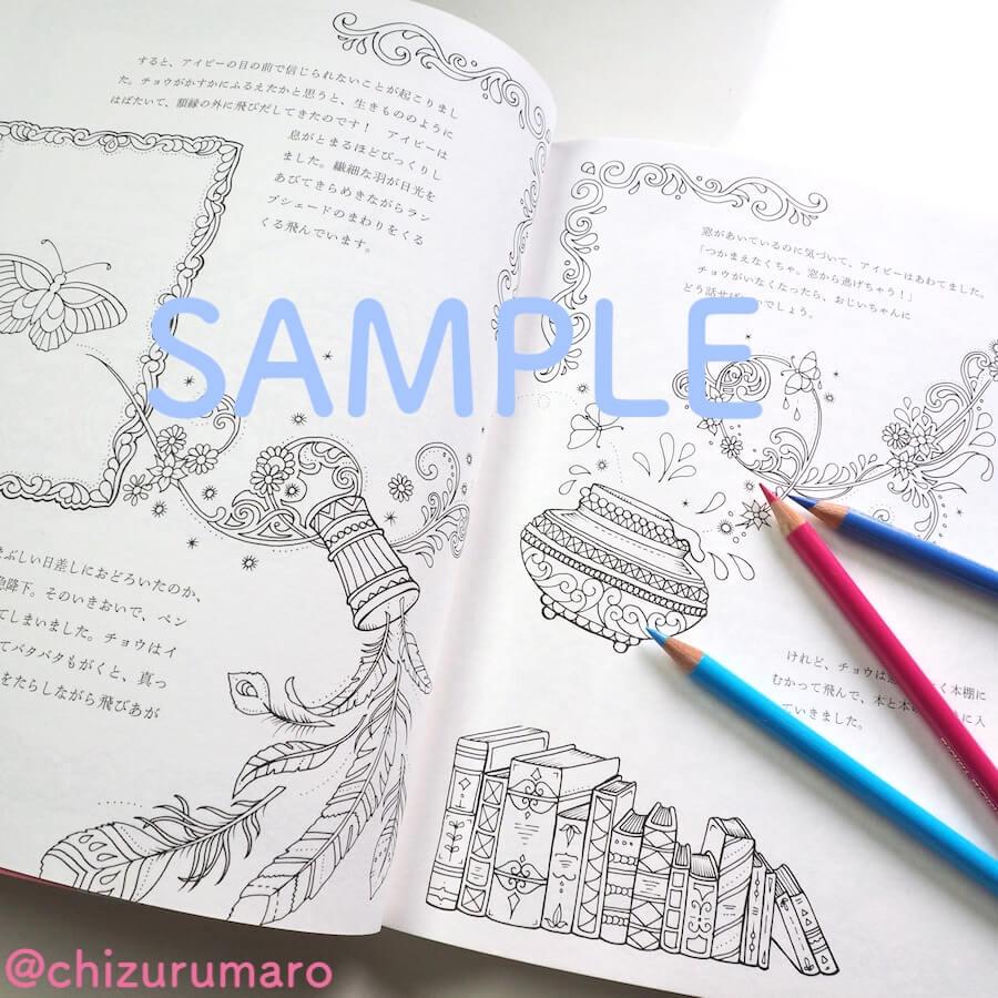 f:id:chizurumaro:20180325180720j:plain