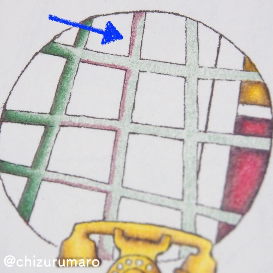 f:id:chizurumaro:20180419121519j:plain