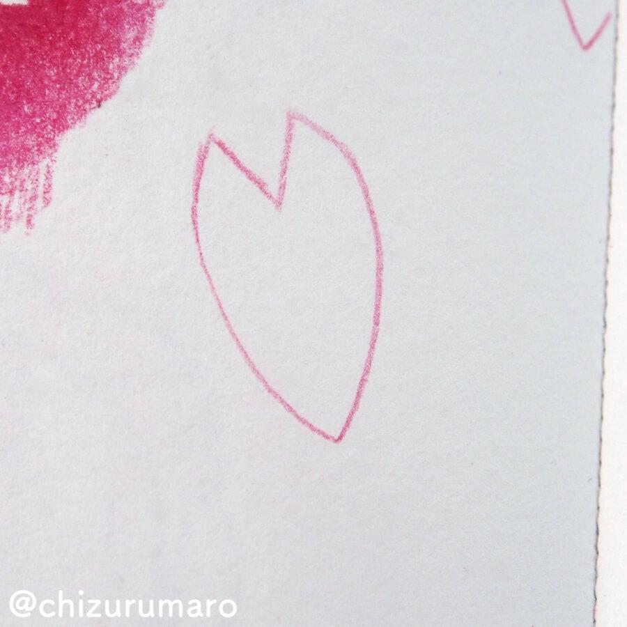 f:id:chizurumaro:20180419122640j:plain