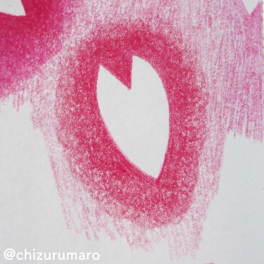 f:id:chizurumaro:20180419122700j:plain