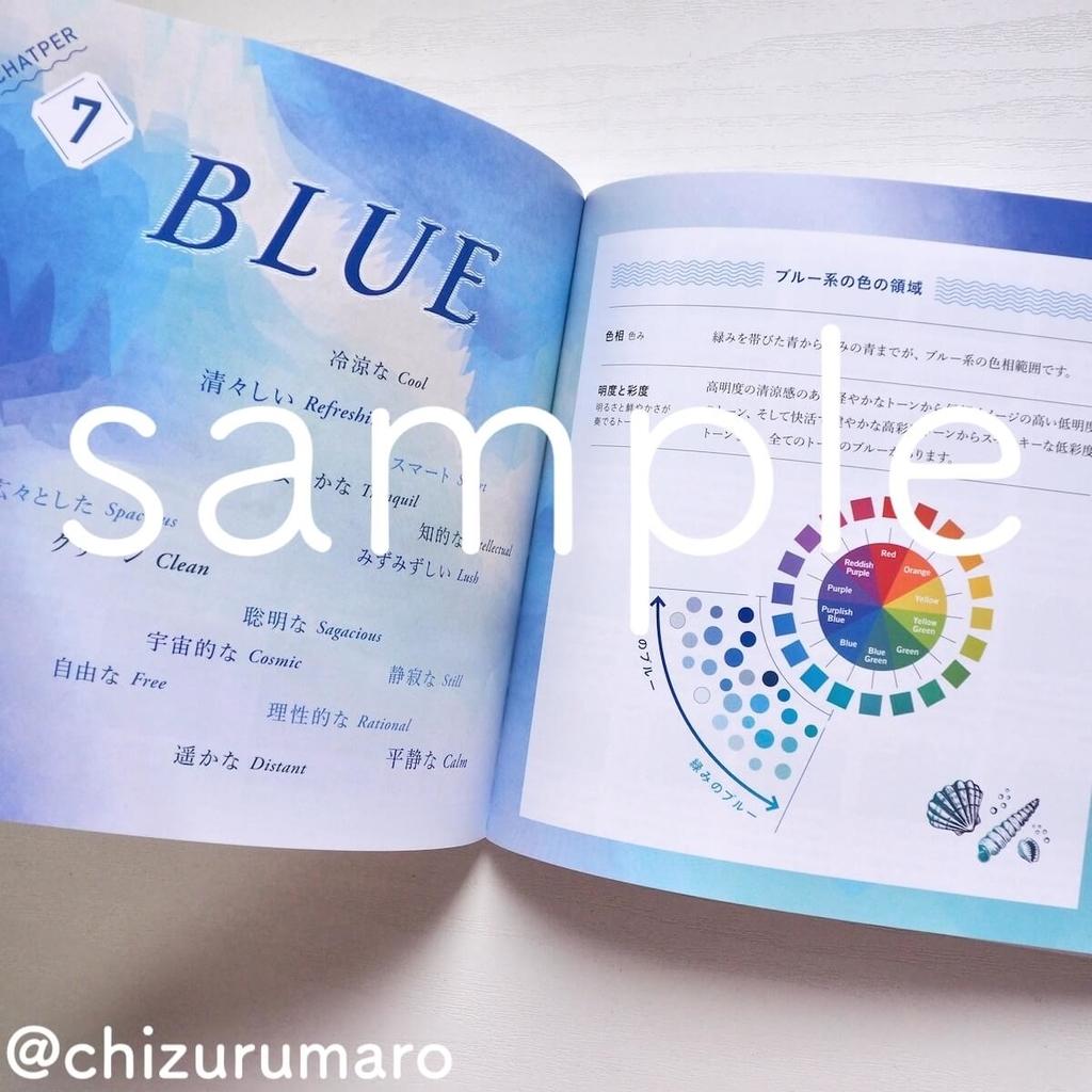 f:id:chizurumaro:20181212111008j:plain