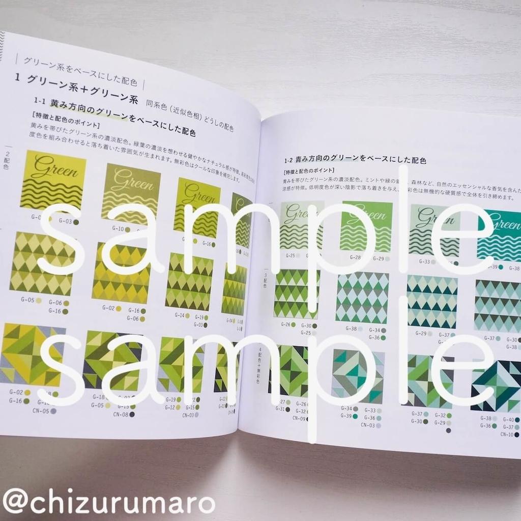 f:id:chizurumaro:20181212114613j:plain