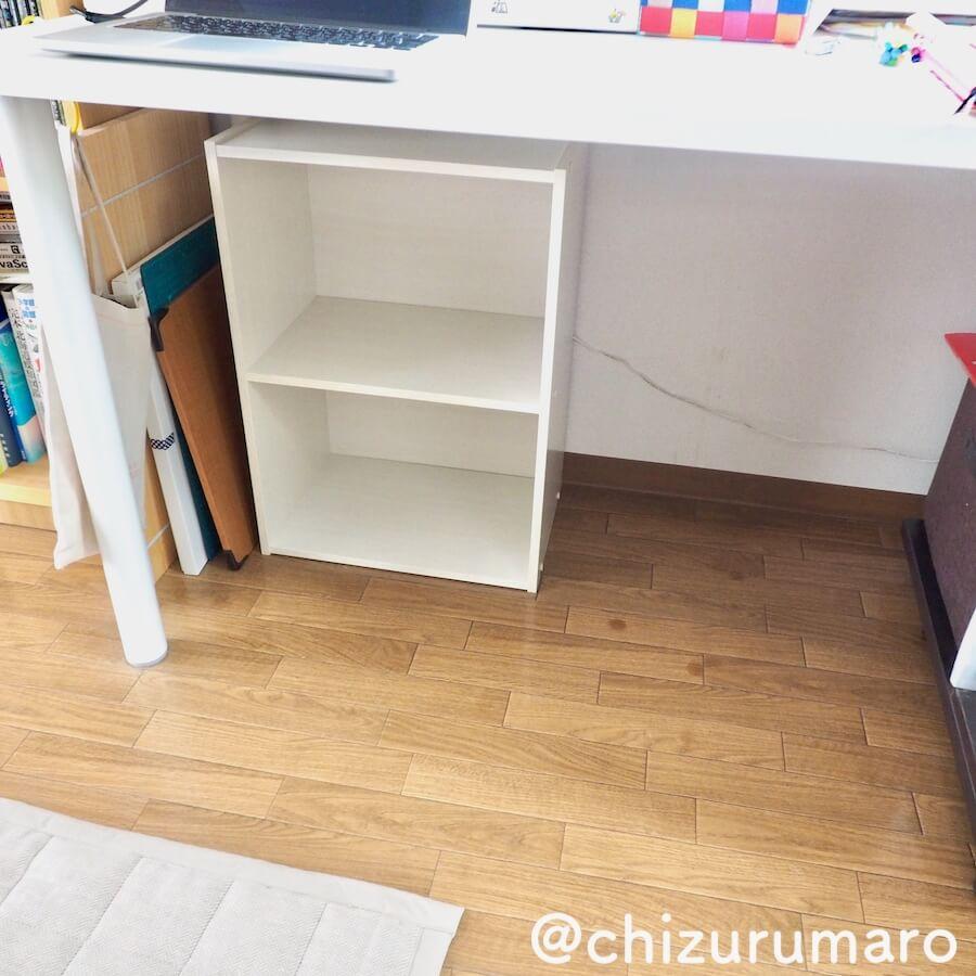 f:id:chizurumaro:20190612111414j:plain
