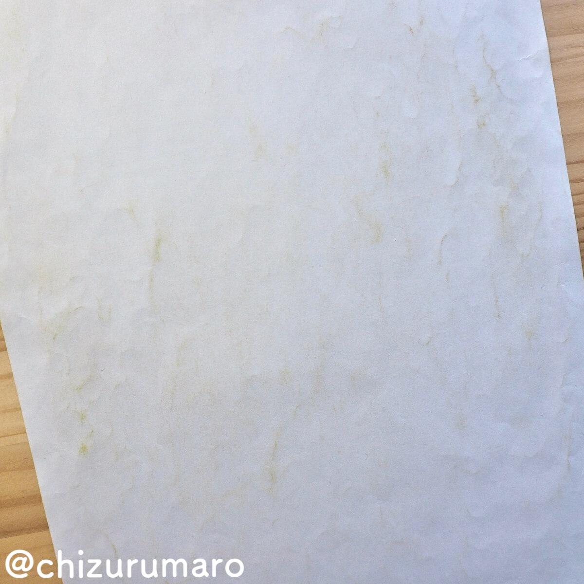 f:id:chizurumaro:20190626101711j:plain