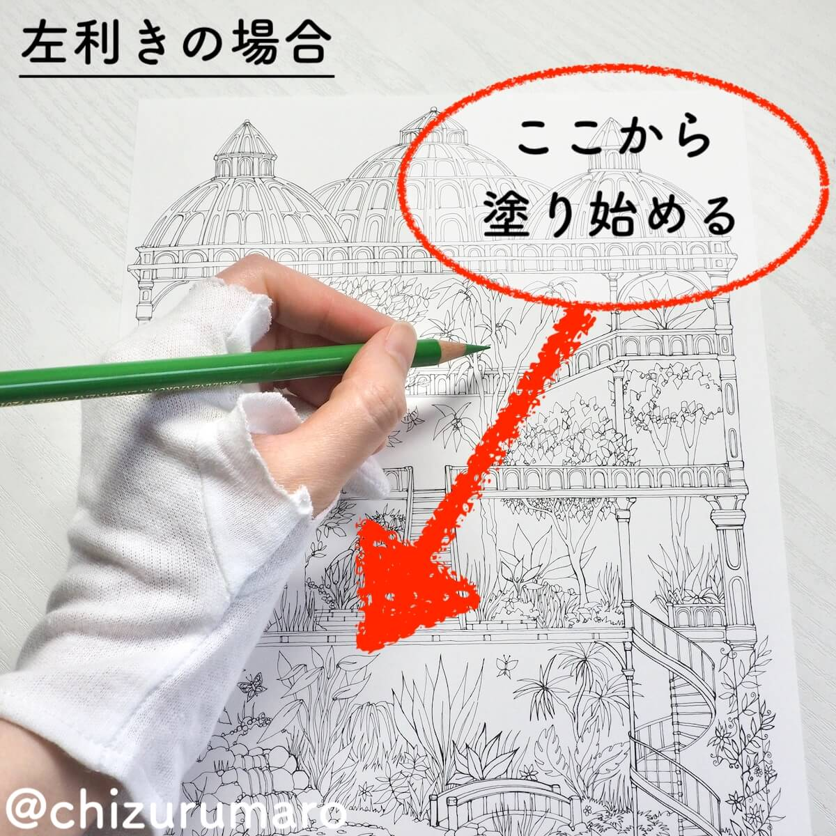 f:id:chizurumaro:20190703110429j:plain