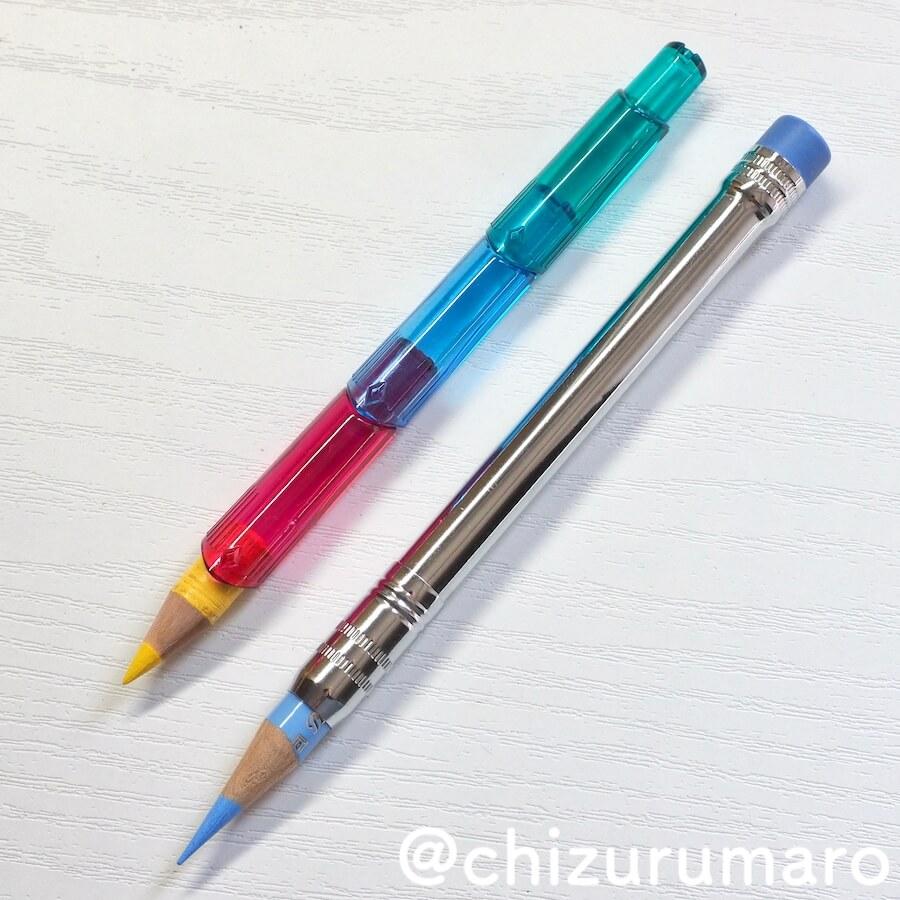 f:id:chizurumaro:20191114124500j:plain