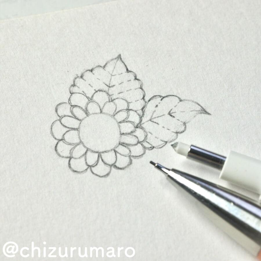 f:id:chizurumaro:20191128220012j:plain