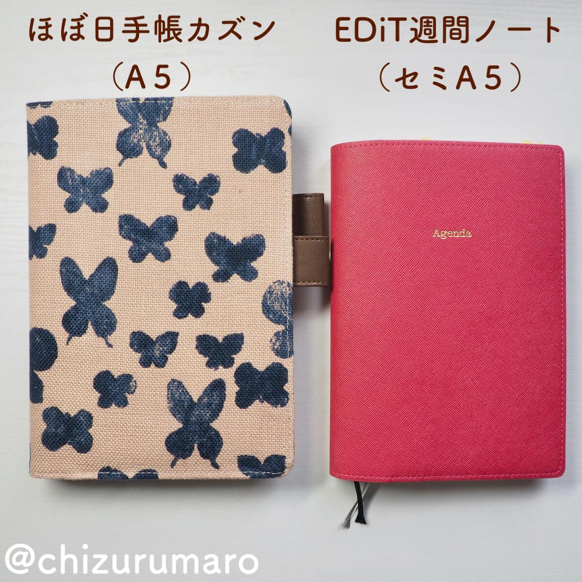 f:id:chizurumaro:20191213144451j:plain