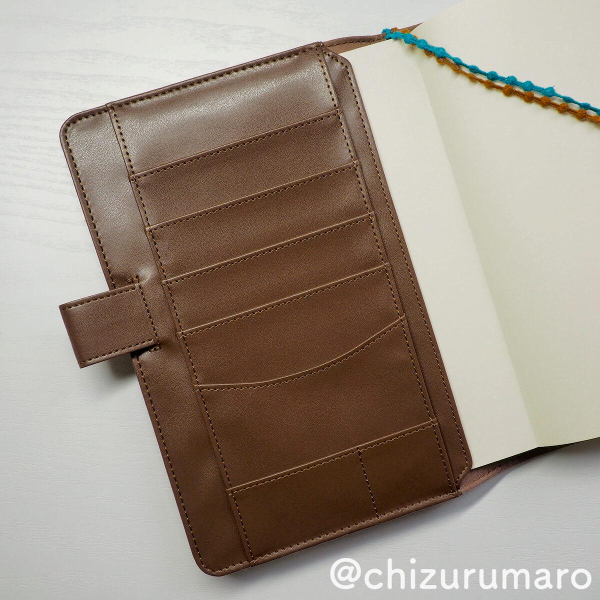 f:id:chizurumaro:20191213144639j:plain