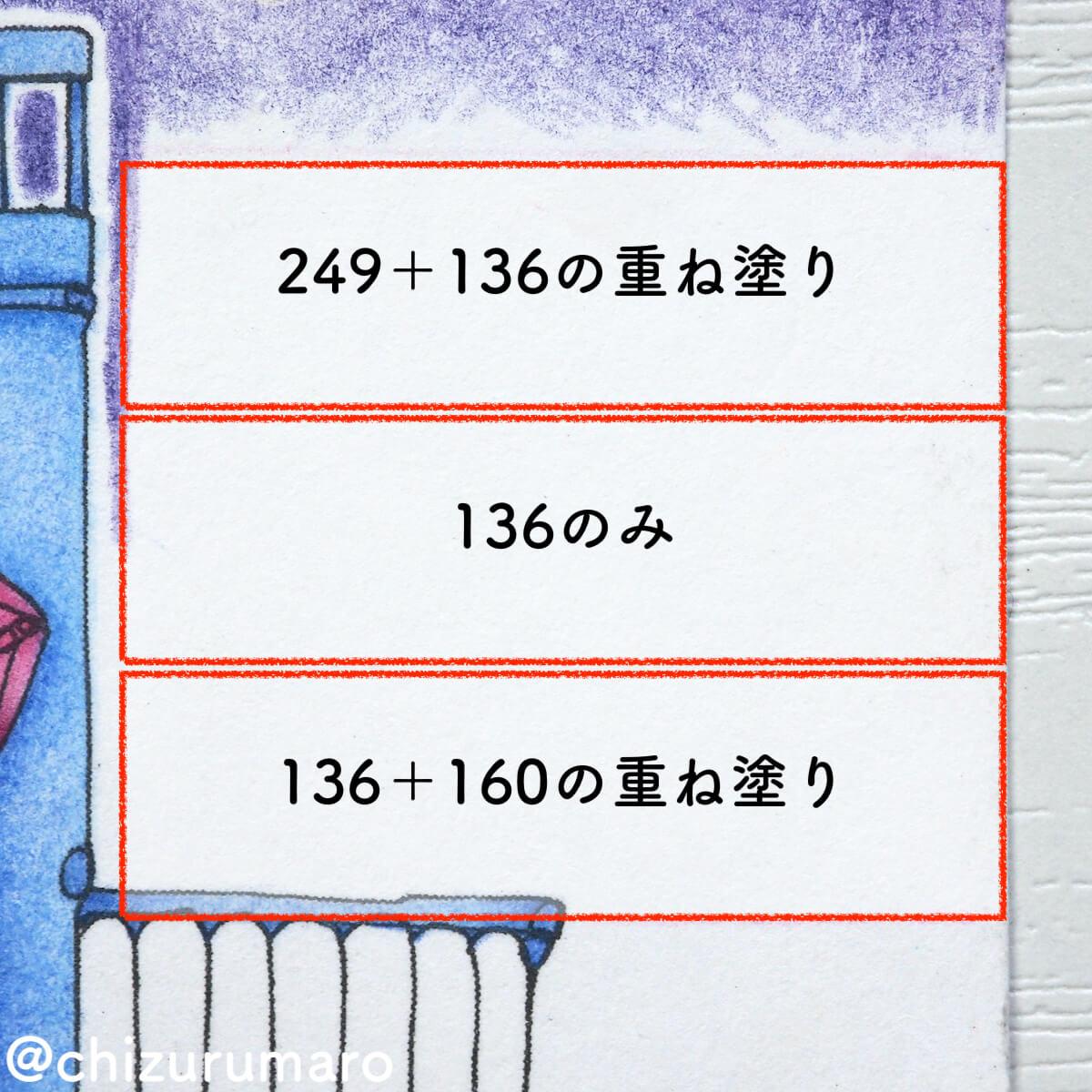 f:id:chizurumaro:20200112122401j:plain