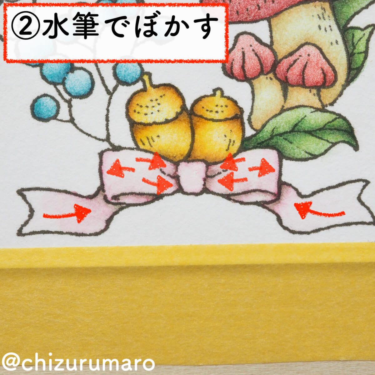 f:id:chizurumaro:20200218125712j:plain