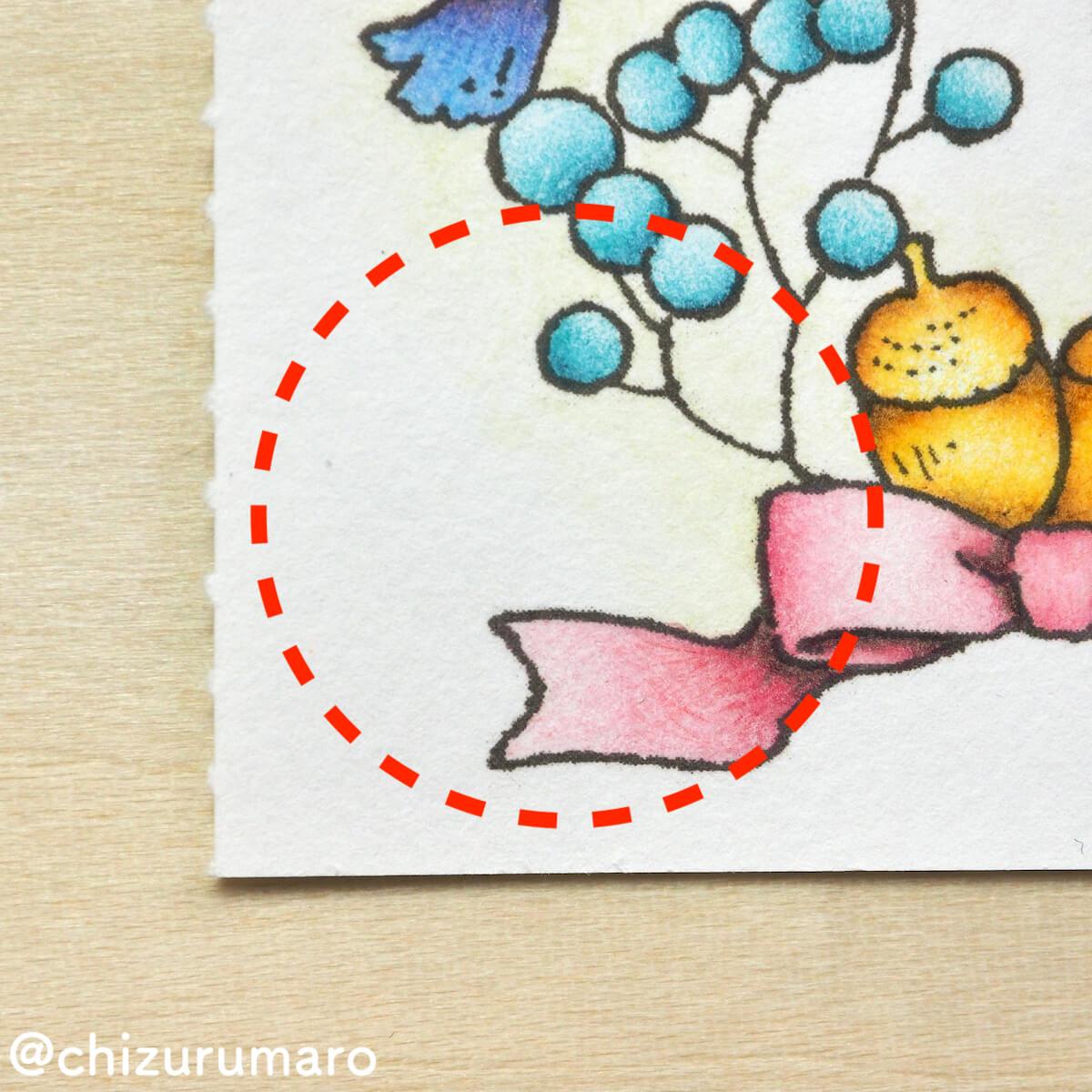 f:id:chizurumaro:20200227212140j:plain