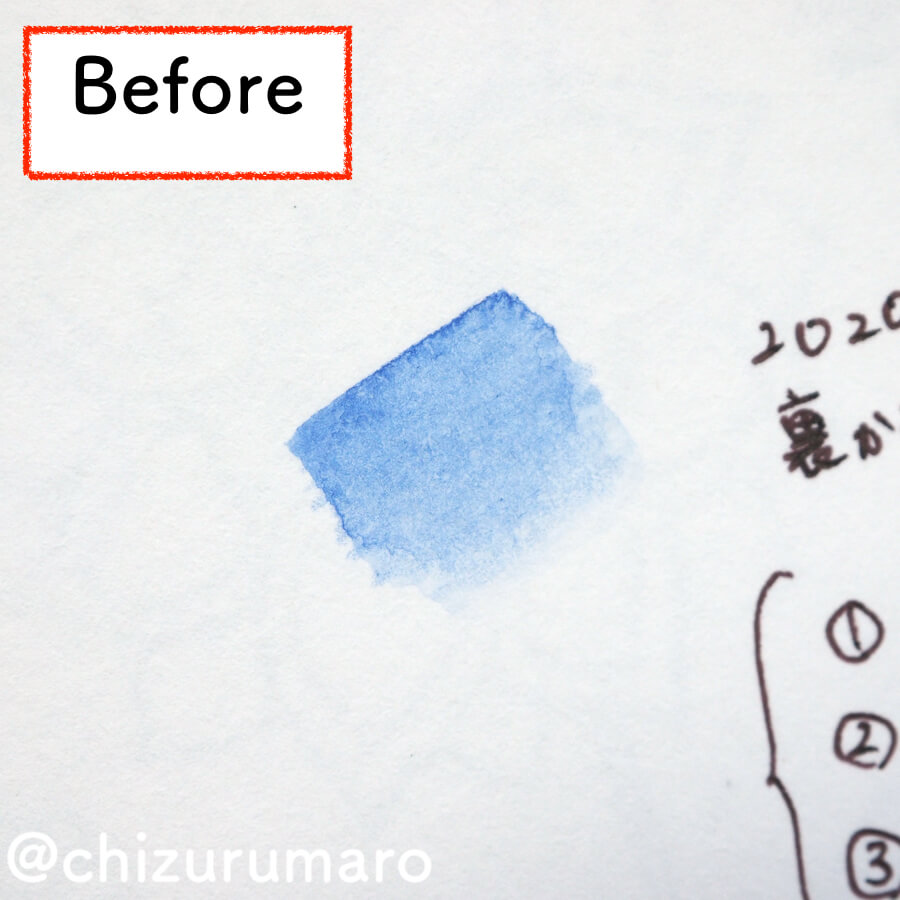 f:id:chizurumaro:20200227212627j:plain