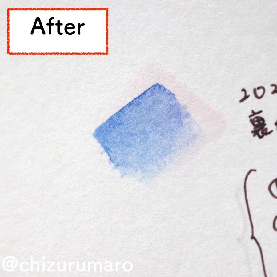 f:id:chizurumaro:20200227213002j:plain
