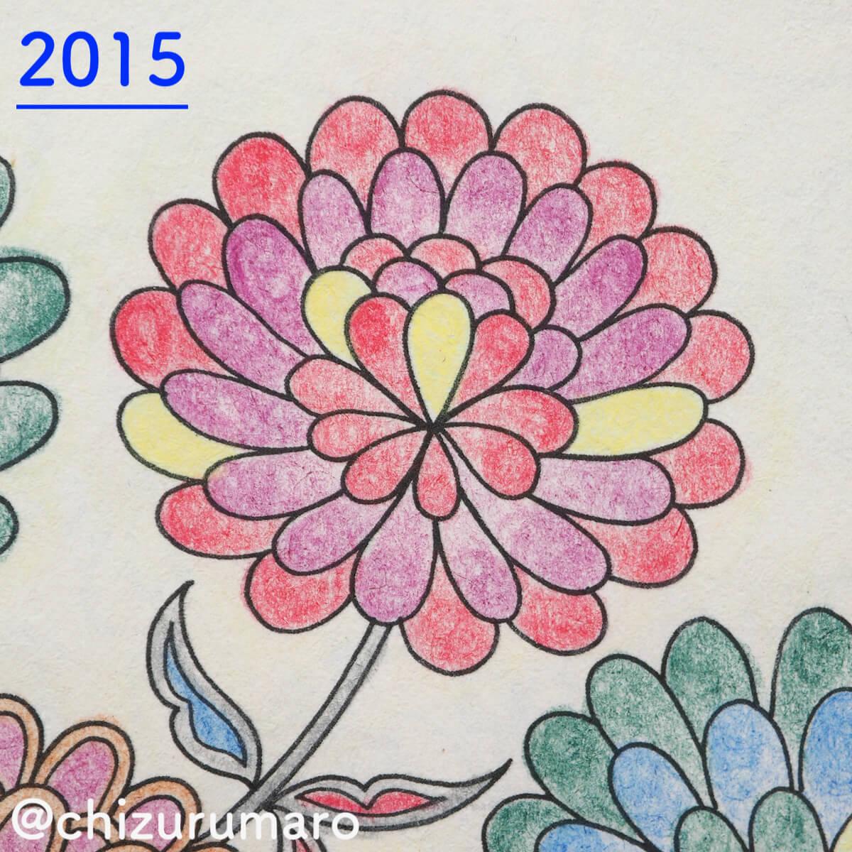 f:id:chizurumaro:20200326115253j:plain