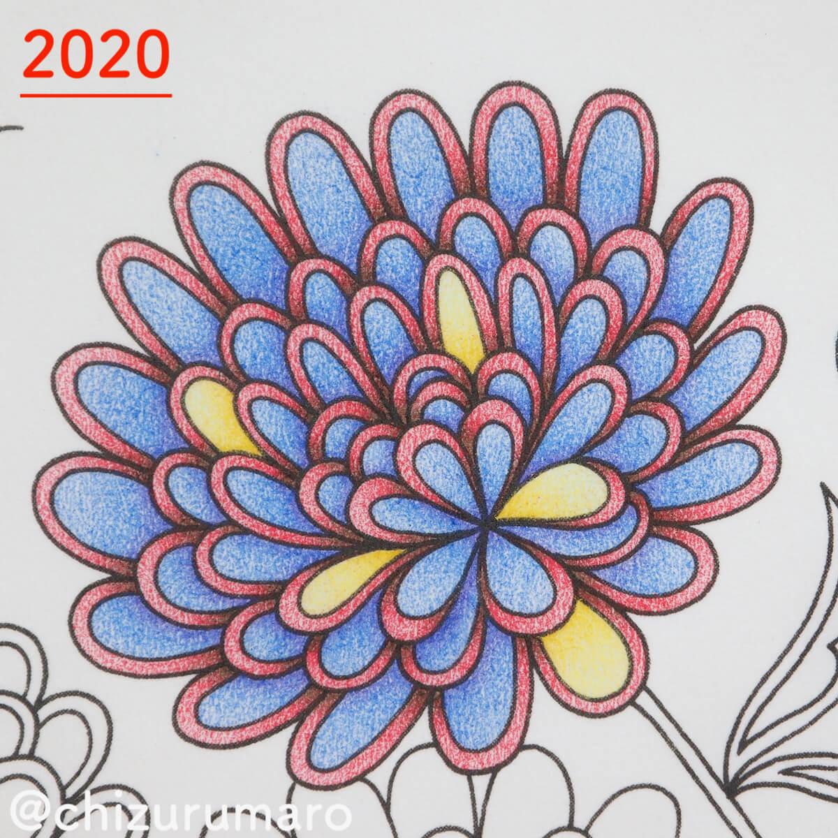 f:id:chizurumaro:20200404113732j:plain
