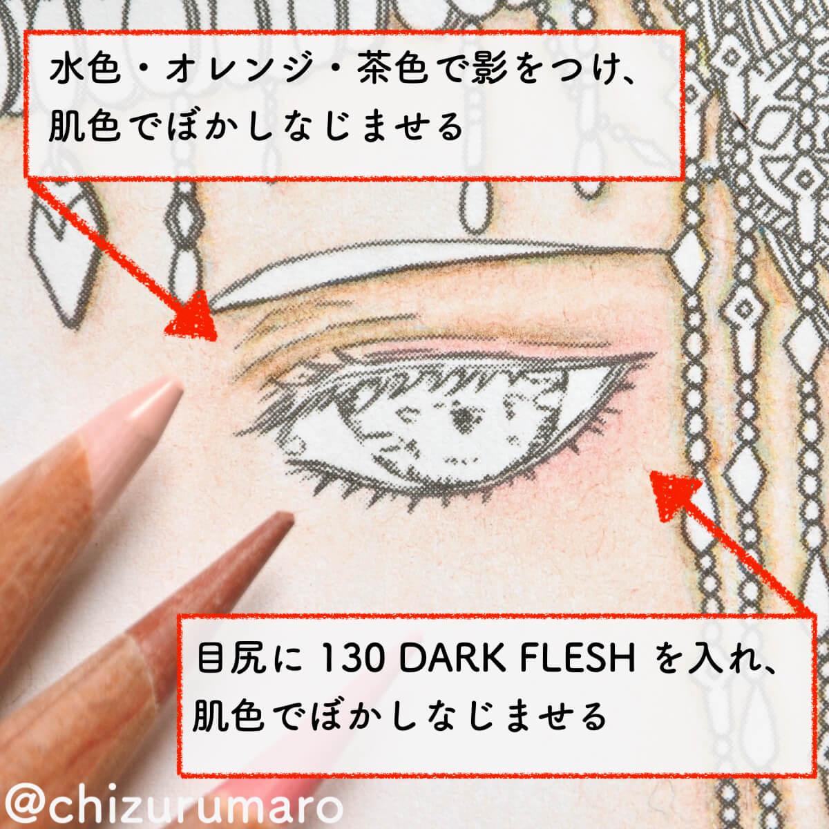 f:id:chizurumaro:20200426133455j:plain