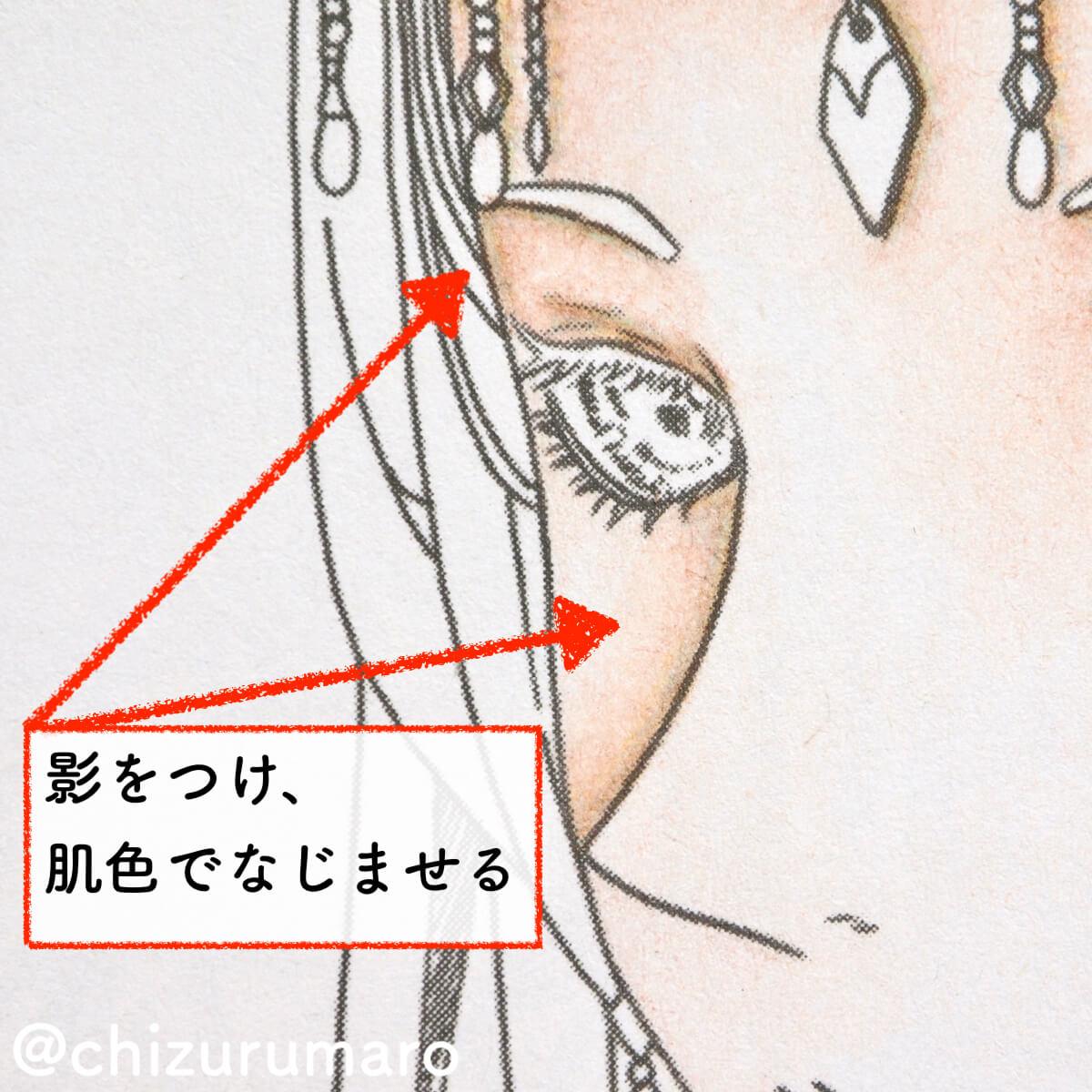 f:id:chizurumaro:20200426134033j:plain