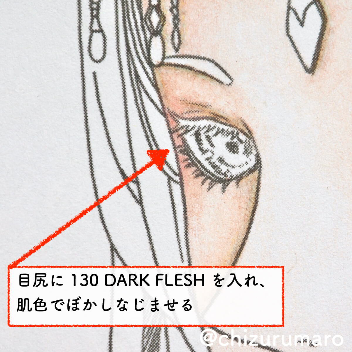 f:id:chizurumaro:20200426134123j:plain
