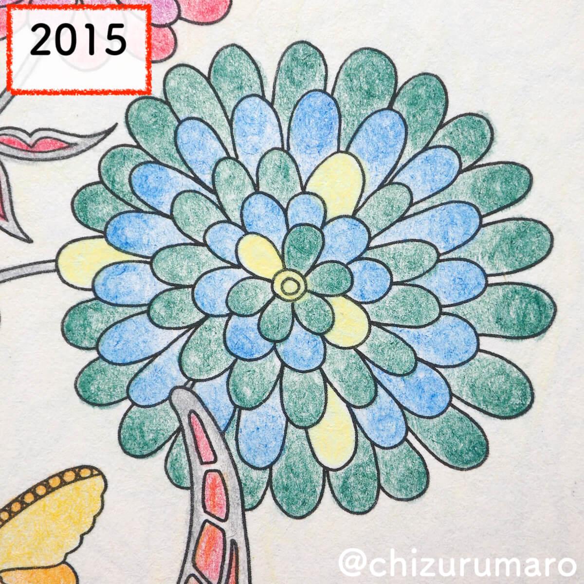 f:id:chizurumaro:20200501121032j:plain