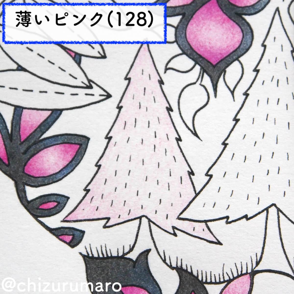 f:id:chizurumaro:20200504132359j:plain