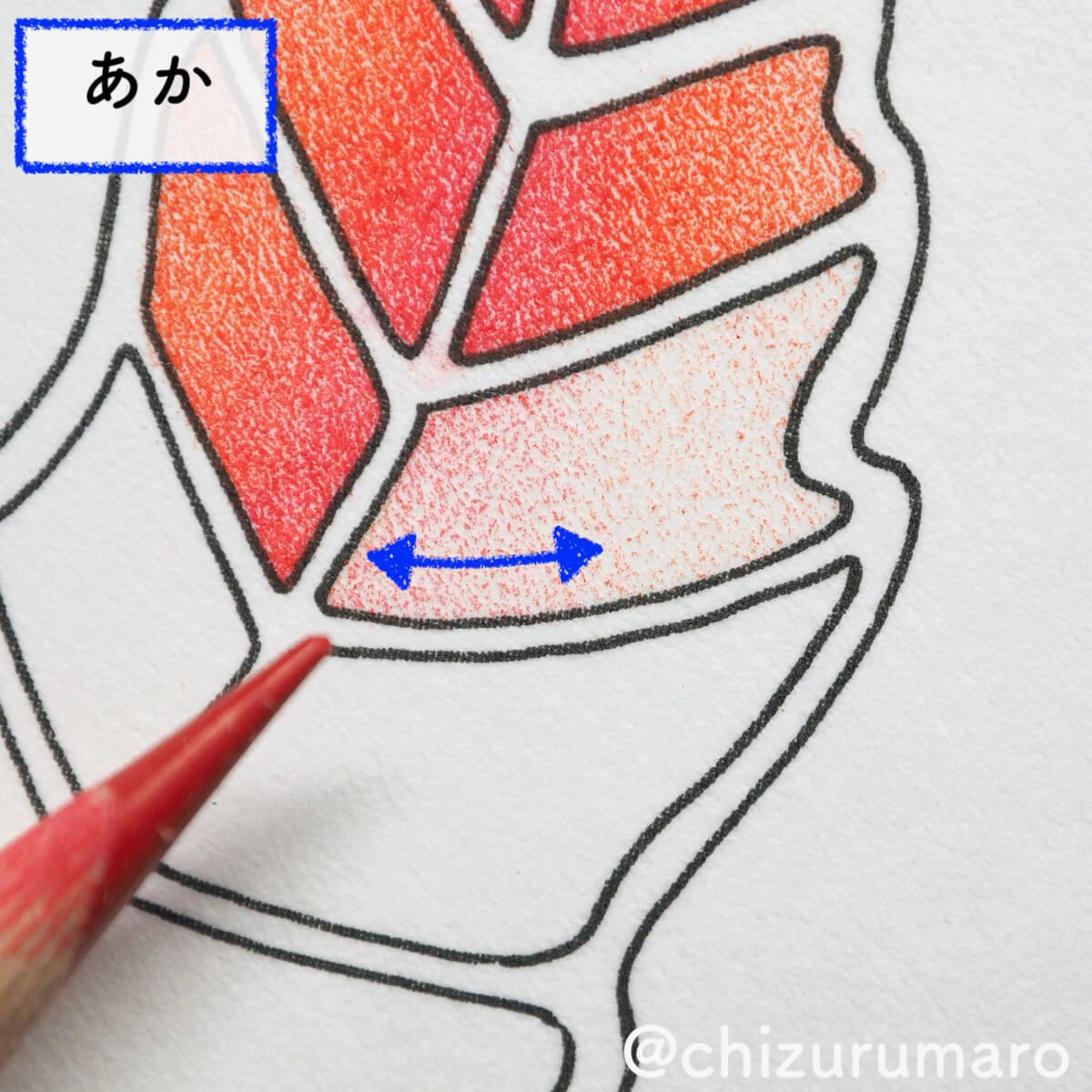 f:id:chizurumaro:20200603122006j:plain