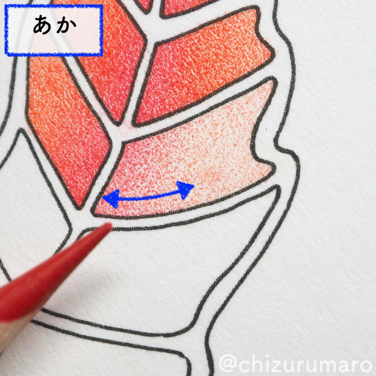 f:id:chizurumaro:20200603122130j:plain