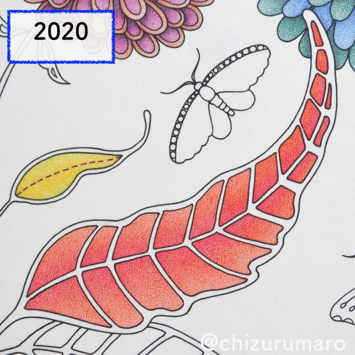 f:id:chizurumaro:20200603122407j:plain