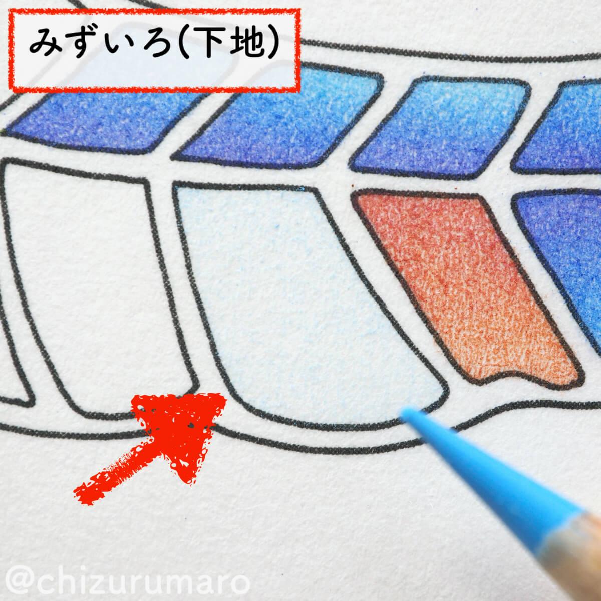 f:id:chizurumaro:20200609141243j:plain