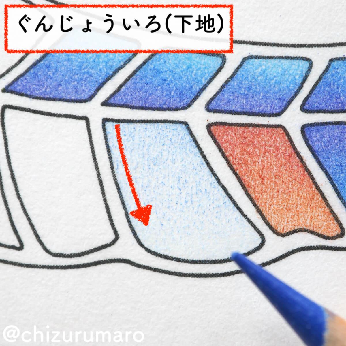 f:id:chizurumaro:20200609141344j:plain