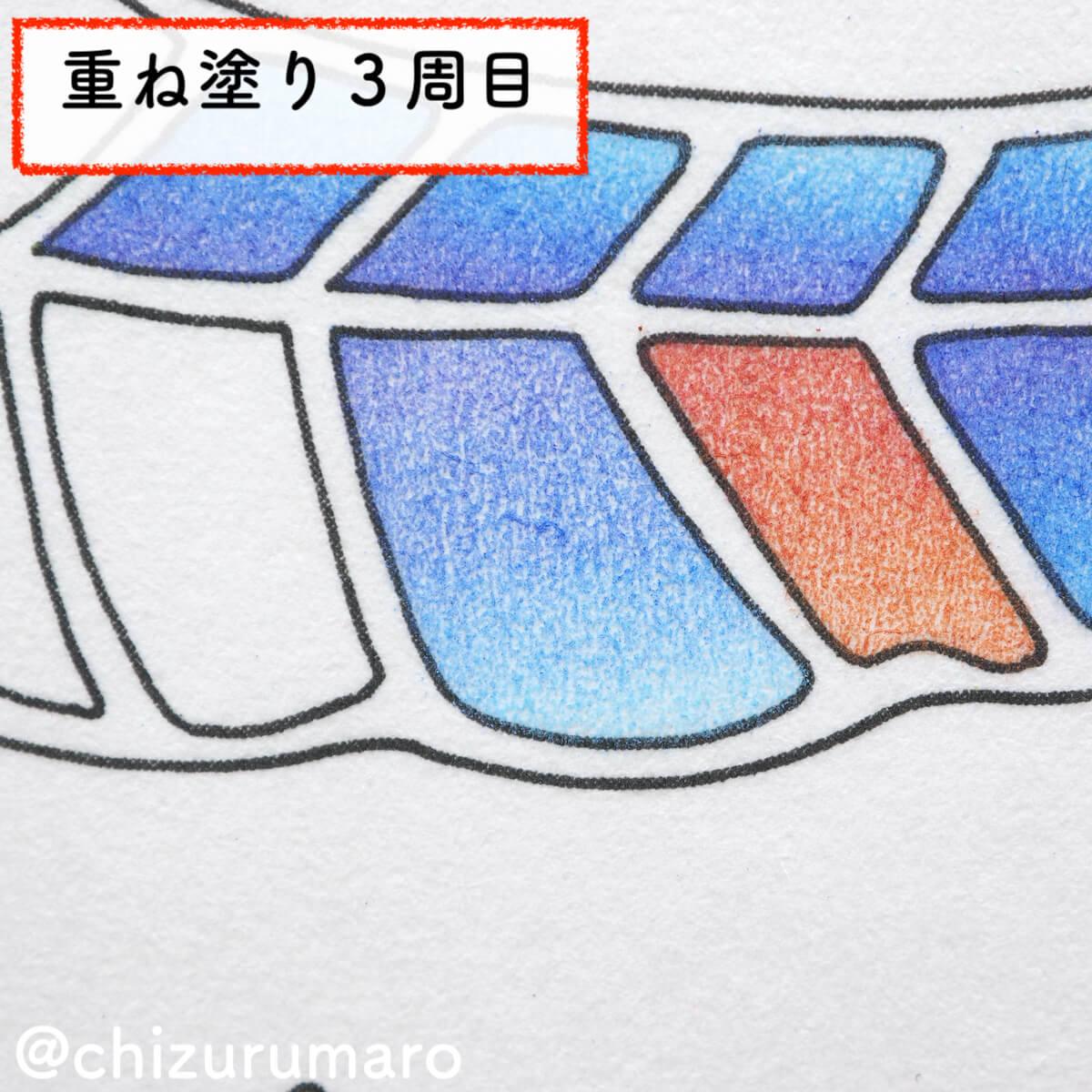 f:id:chizurumaro:20200609143627j:plain