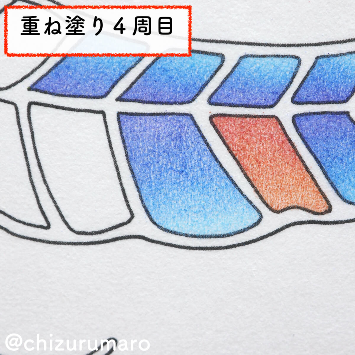 f:id:chizurumaro:20200609143638j:plain
