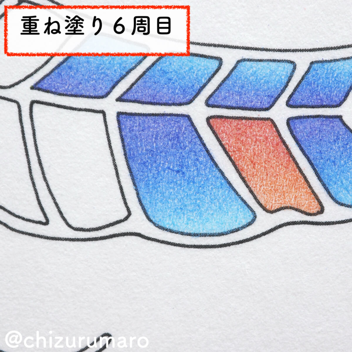 f:id:chizurumaro:20200609144005j:plain