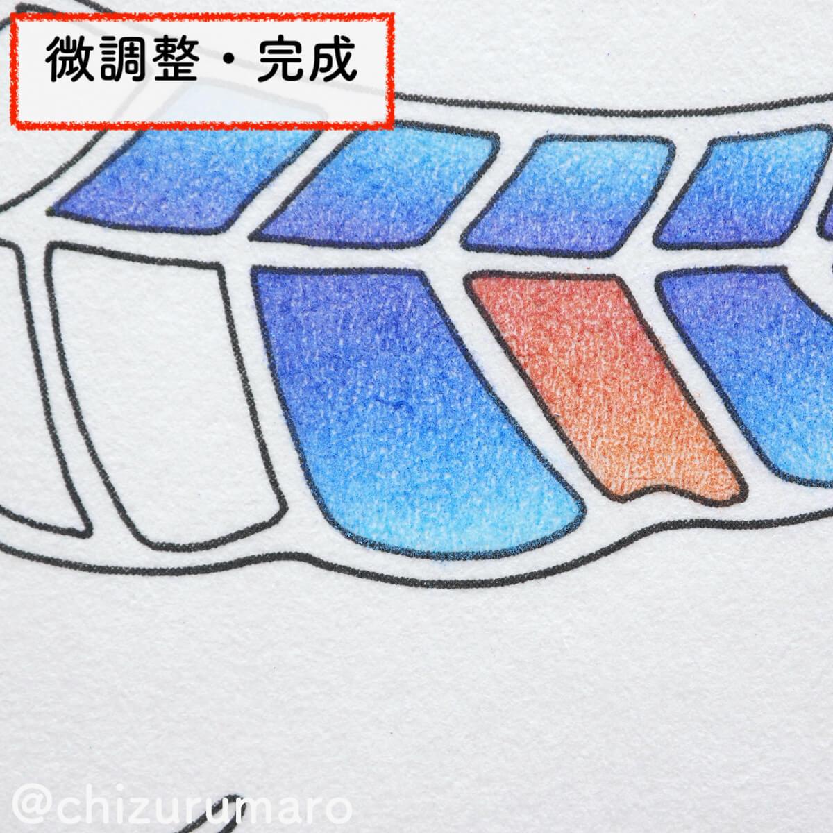 f:id:chizurumaro:20200609144108j:plain