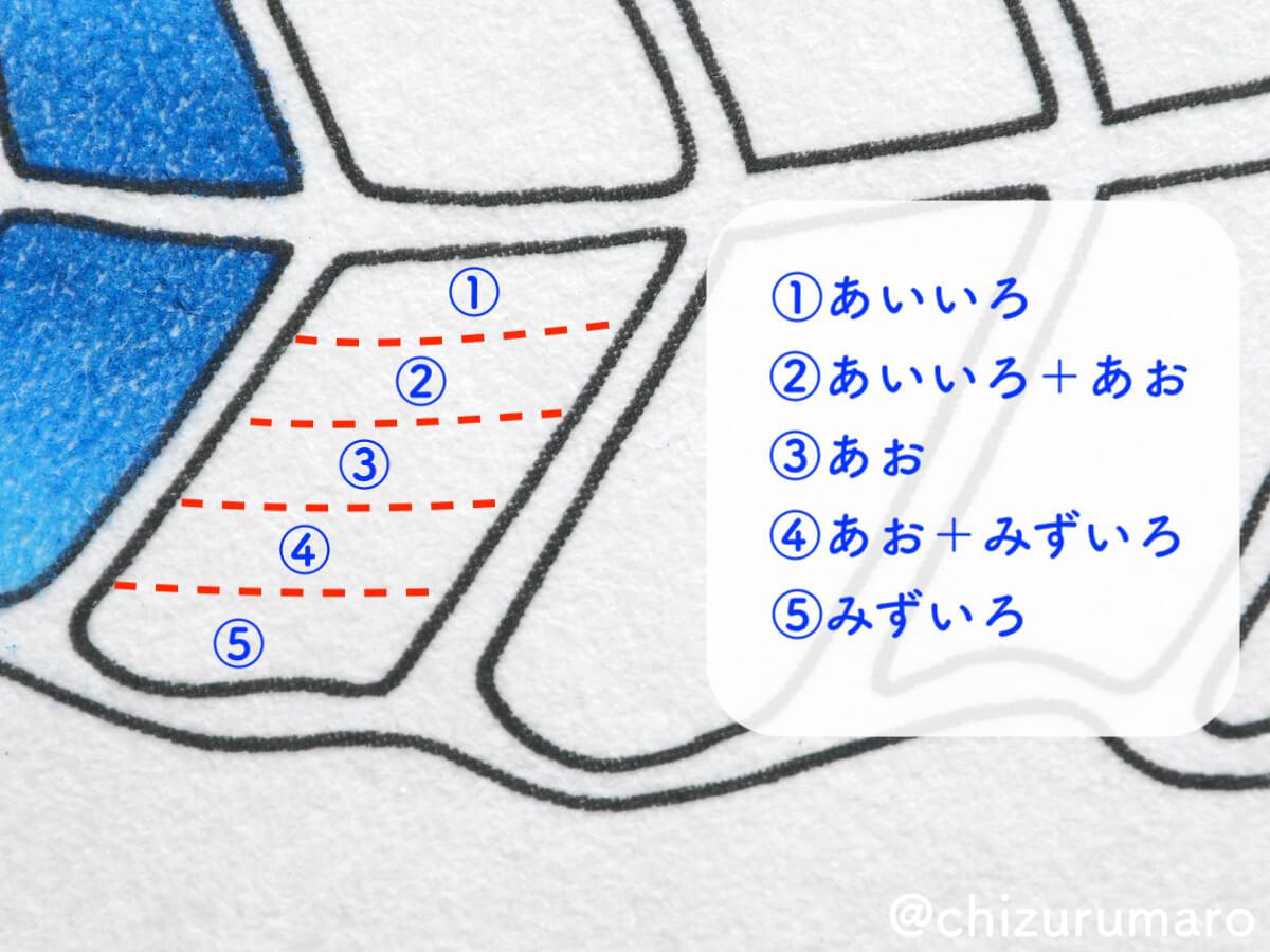 f:id:chizurumaro:20200616103751j:plain