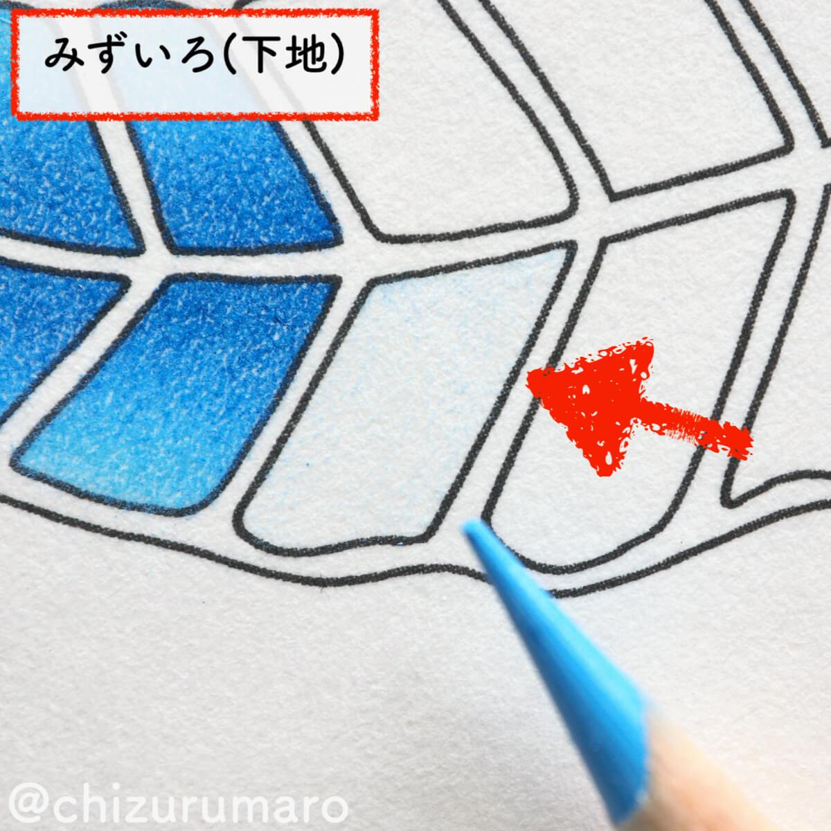 f:id:chizurumaro:20200616104102j:plain